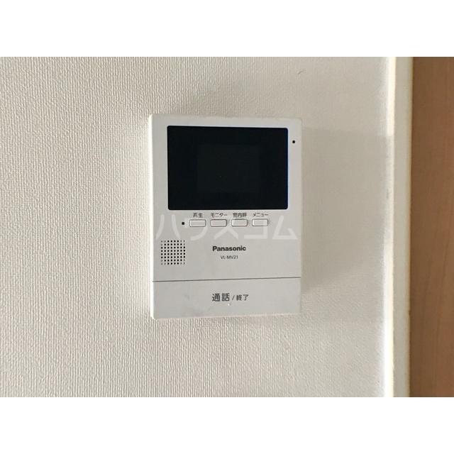 チェリーヒル 2-D号室のセキュリティ