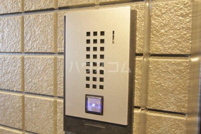 ル ロジュマン 302号室のセキュリティ