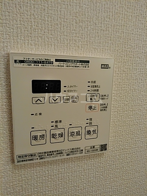 グリシーヌ上高田 202号室の設備