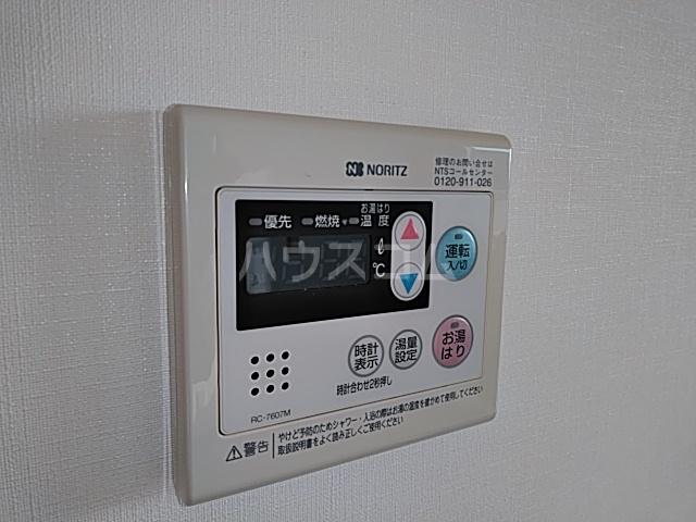 大津町A棟 2号室の設備