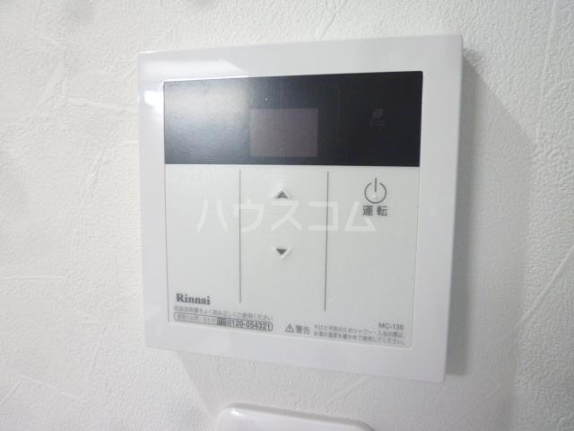 メゾン・ド・ソレイユ蒲田 104号室の設備