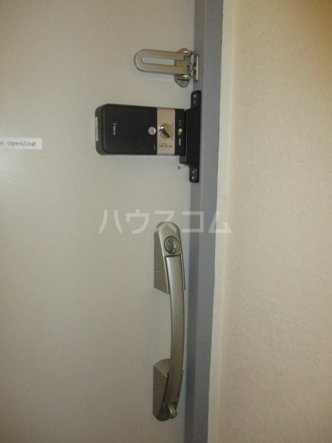アーバネージュ西蒲田 202号室のセキュリティ
