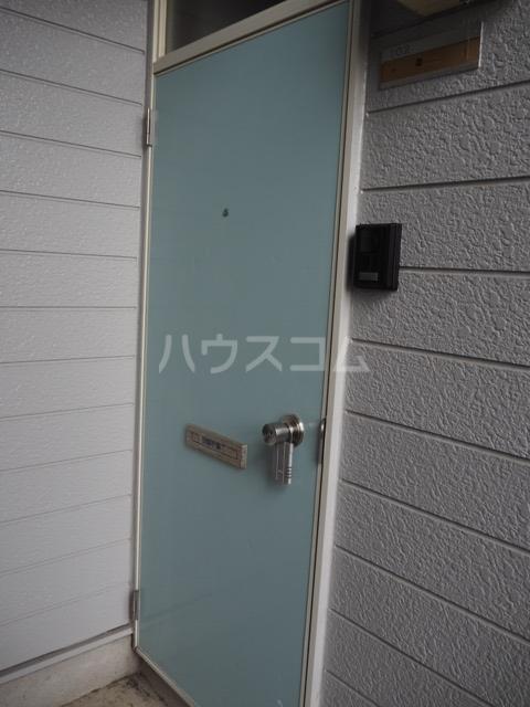 メゾンアキモト 102号室の玄関