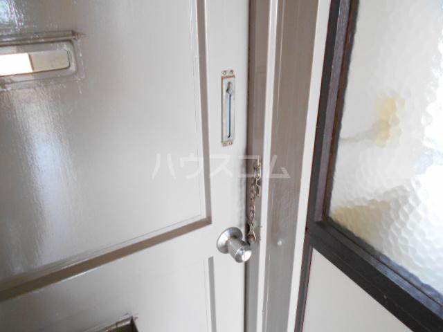 第5フジサンビル 205号室のセキュリティ