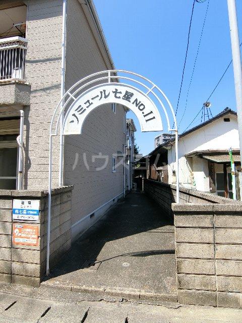 ソミュール七星No.11 102号室の収納