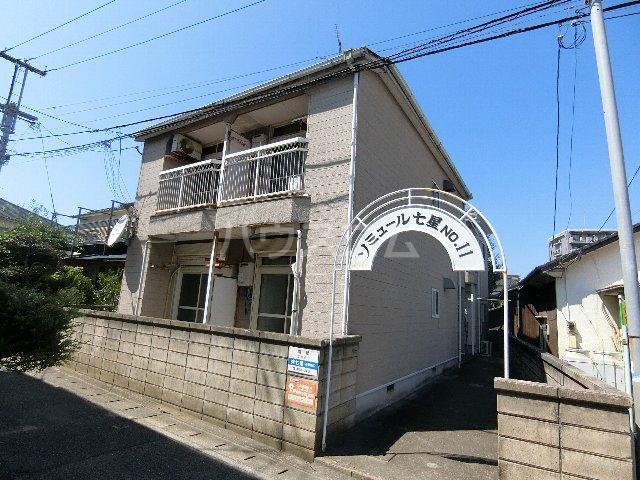 ソミュール七星No.11 102号室の外観
