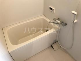 エスペランサ 201号室のトイレ