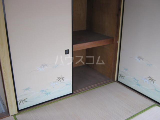 松井アパート 1号室の収納