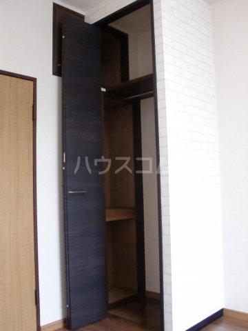 アートイン原田 202号室の収納