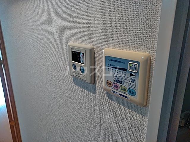 コンフィアンサ等々力 602号室の設備