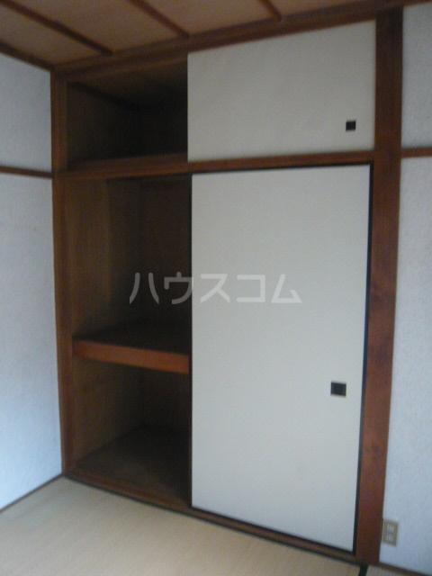 青木荘 201号室の収納