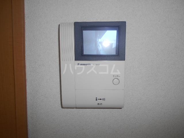 ペルシュワール 101号室のセキュリティ