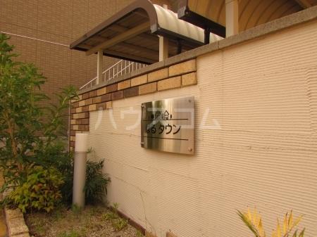 ぱるタウン B 202号室のエントランス
