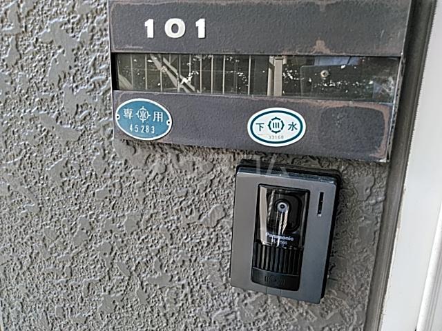 セジュール昴 B 101号室のセキュリティ
