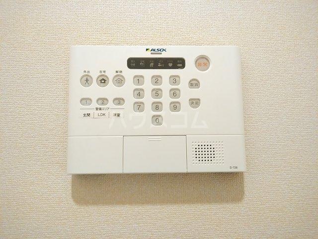 グリーンステージ松井A 201号室のセキュリティ