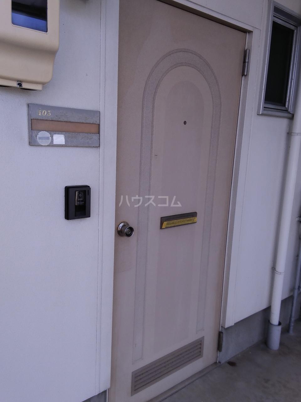 サンコーポ山田 B棟 105号室の玄関