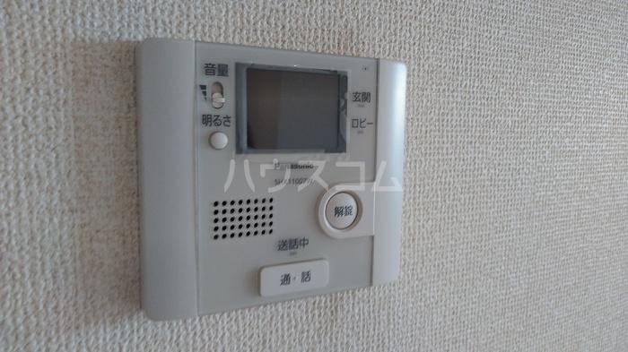 ハピネス コスモ 301号室のセキュリティ