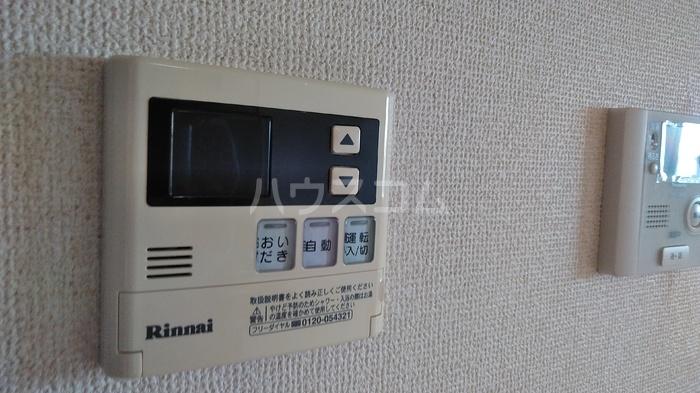 ハピネス コスモ 301号室の設備