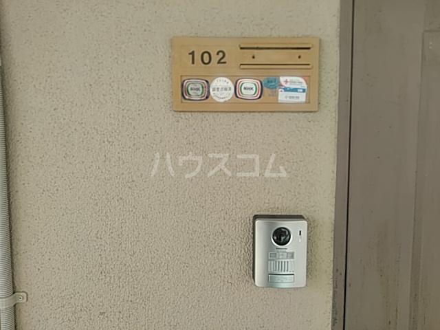 太田マンション 102号室のセキュリティ
