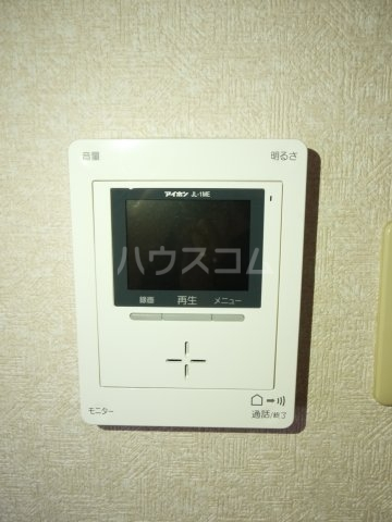 ボナール滝澤A 101号室のセキュリティ