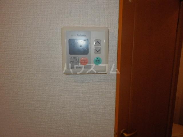 ズオン・ゼロ 302号室の設備