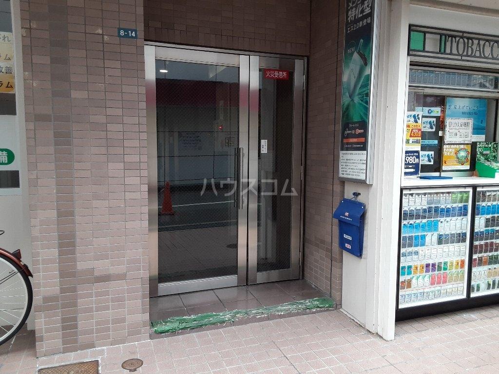 エスポワール茨木 204号室のセキュリティ