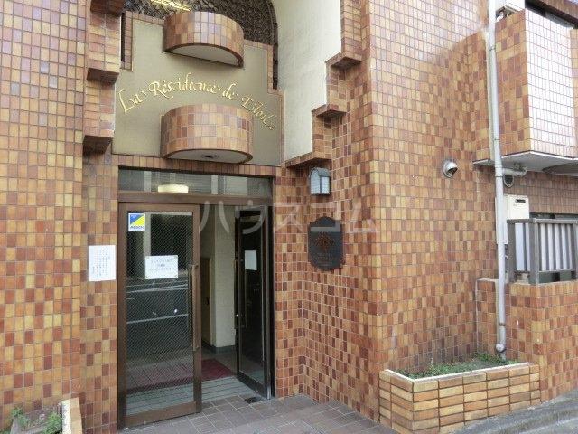 ラ・レジダンス・ド・エトアール 204号室のエントランス