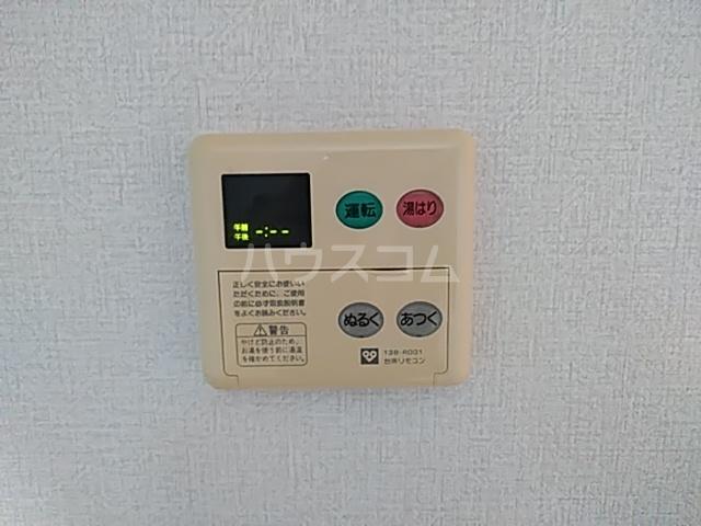 崎山ハイム 202号室の設備