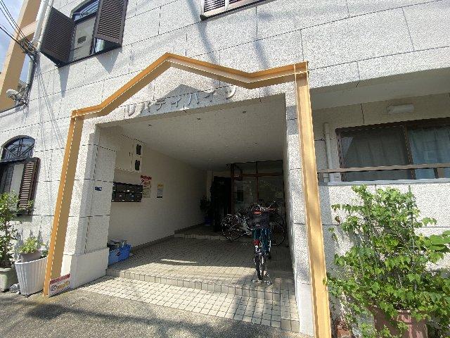 リバティハイツ 202号室のバルコニー