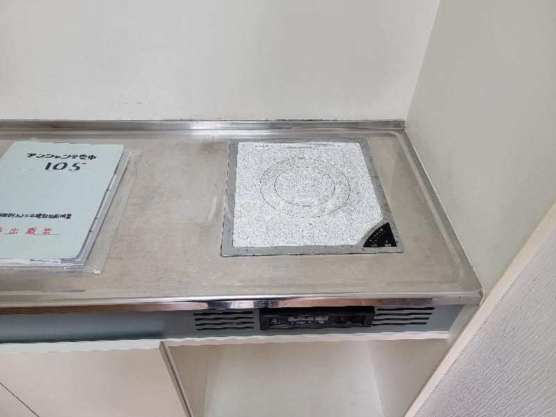 アンシャンテ豊中 105号室の設備