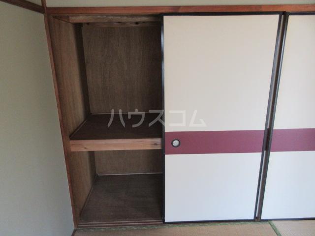 第一長谷川コーポ 101号室の収納