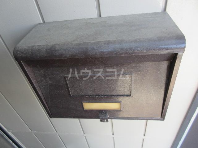紫山荘 201号室のその他共有