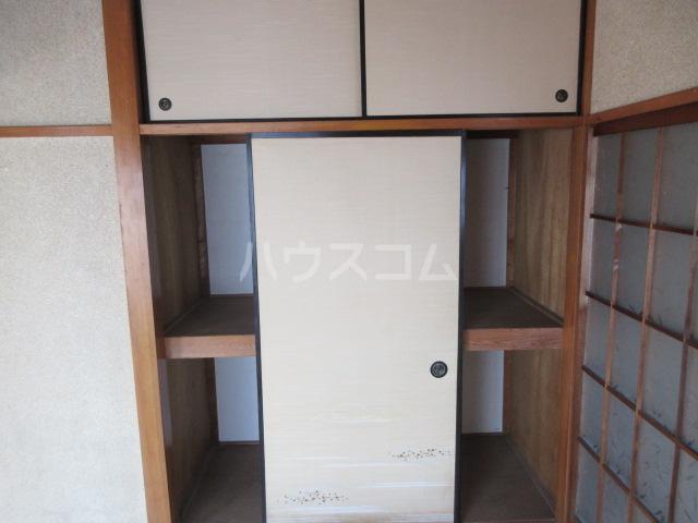 紫山荘 201号室の収納