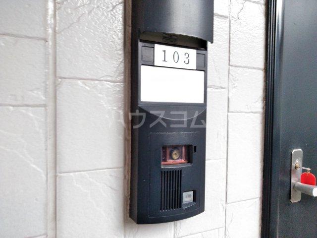 クリスタル水戸 103号室のセキュリティ
