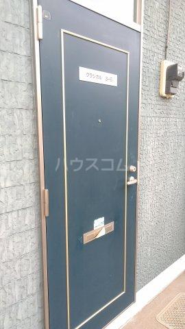 クラシカル姫子3 5号室の玄関