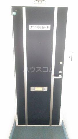 クラシカル姫子2 D号室のリビング