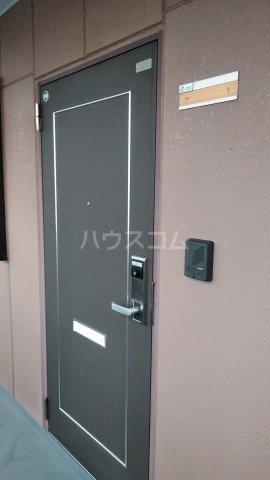 グランディール星の宮 201号室の玄関
