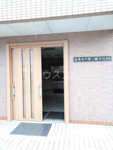 総業水戸第三姫子ハイム 710号室のエントランス
