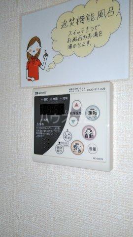 ボナールB 203号室の設備