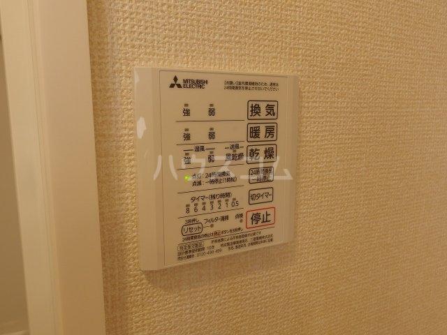グランメール 103号室の設備