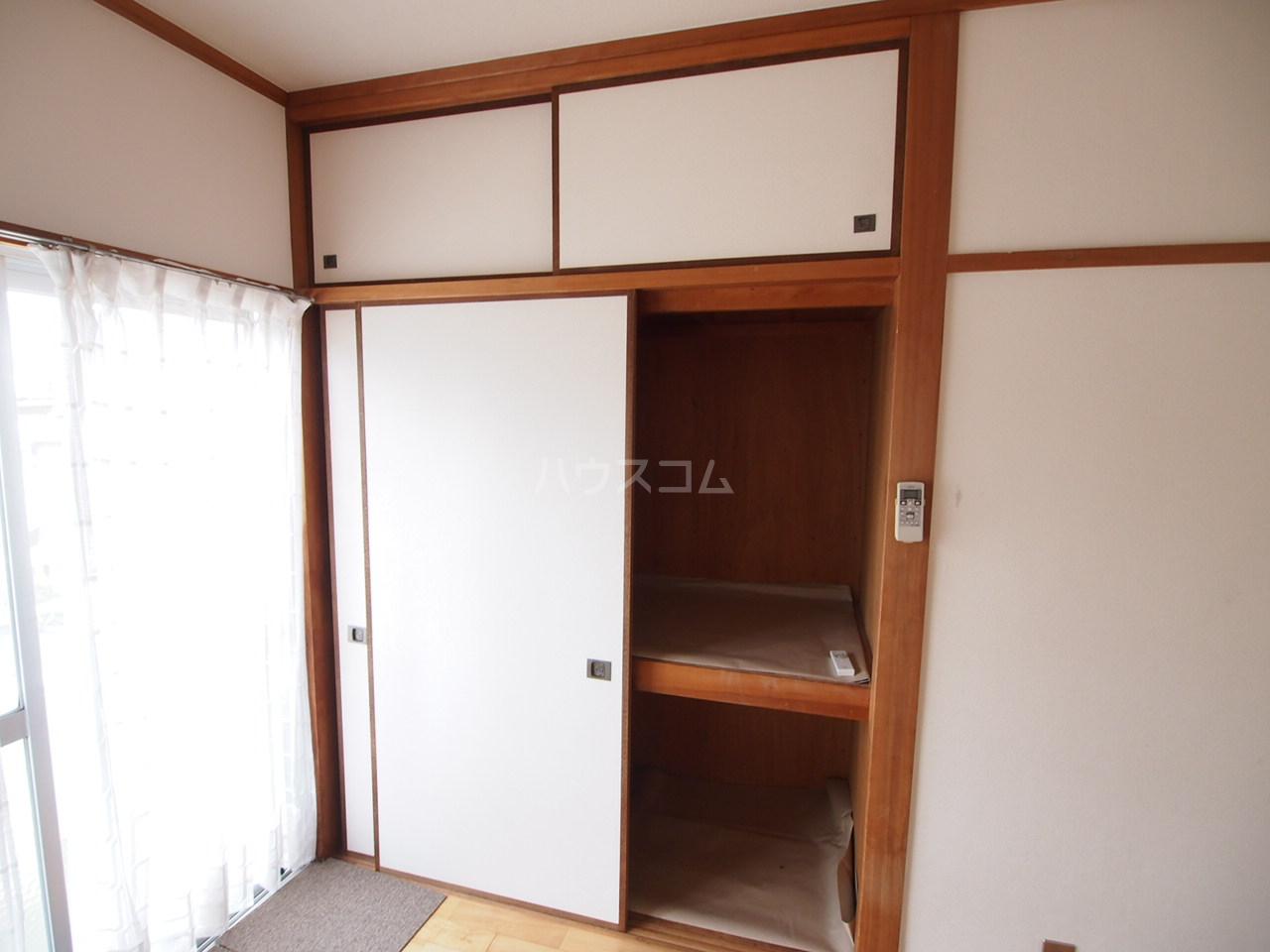 サクラハイツ 201号室の収納