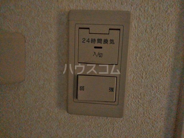 ボナール木太 203号室の設備