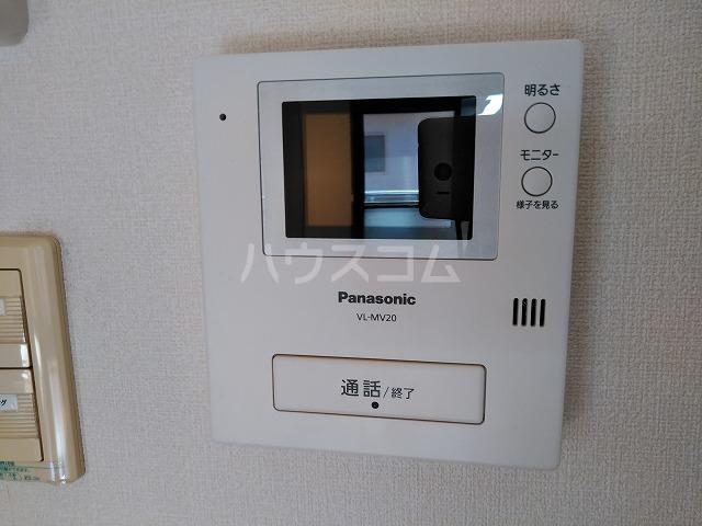 ボナール木太 302号室のセキュリティ