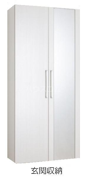ビ・オーラ城南 01040号室の玄関