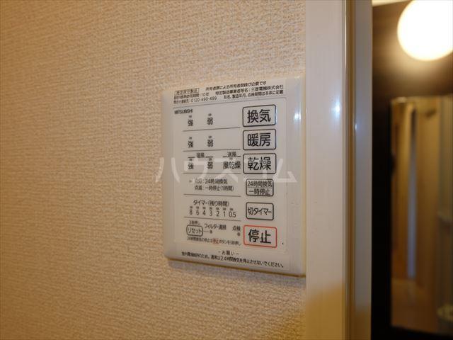 リェス ソーンツェ B 205号室の設備