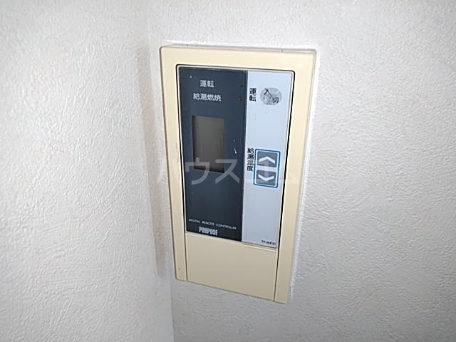 ロイヤルコーポ幸 A 101号室のセキュリティ