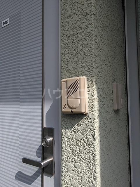 すみれハウス 106号室のセキュリティ