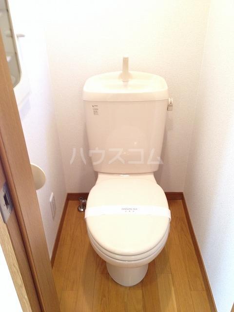 エスポワール日吉 205号室のトイレ