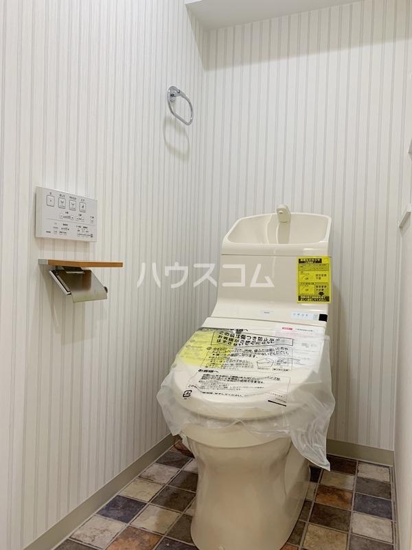 シティライフ東山公園 1003号室のトイレ