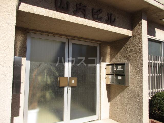 山内ビル 405号室の玄関